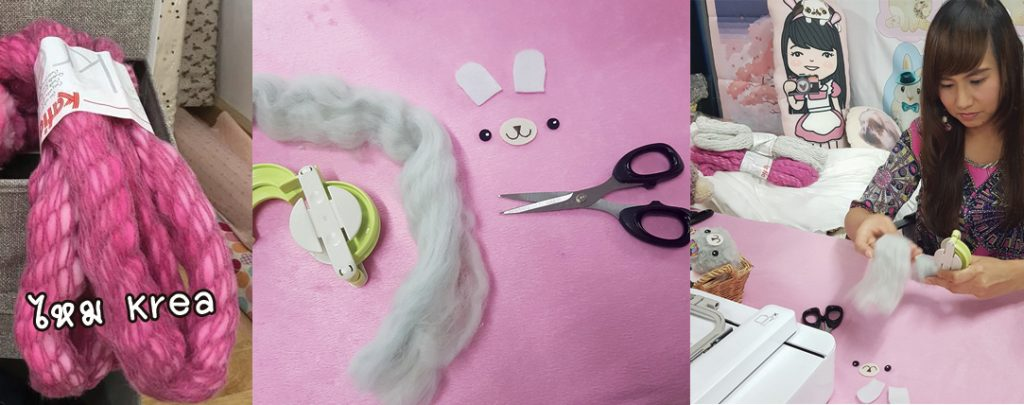 อุปกรณ์ workshop Fluffy POM POM Rabbit