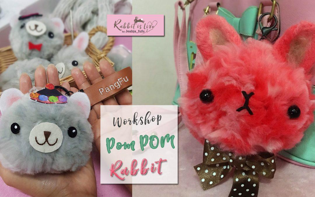 workshop POM POM กระต่ายไหมพรมขนฟู ที่บูธ Rabbit is Love