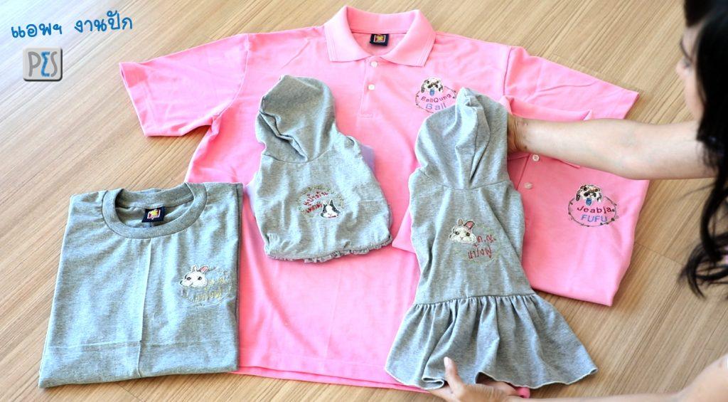 รูปเสื้อโปโล เสื้อยืด เสื้อผ้าสัตว์เลี้ยง Rabbit is Love by Jeabja Fufu