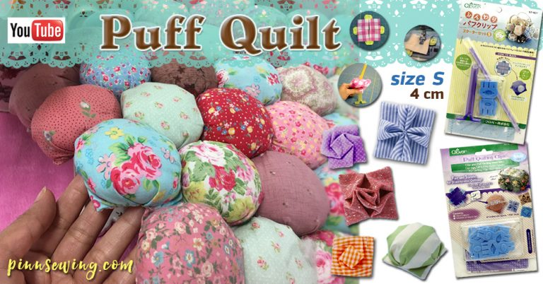 อุปกรณ์ทำ Puff Quilt KZ-CLOVER67-507