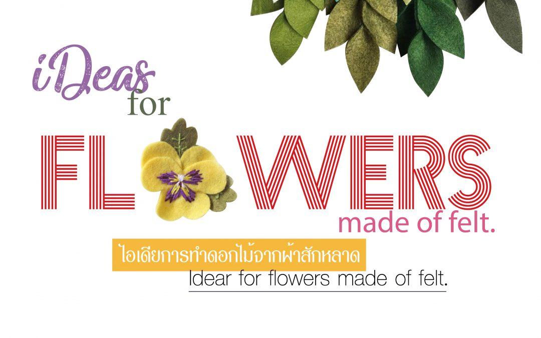 Ideas for flowers made of felt.   ไอเดียการทำดอกไม้จากผ้าสักหลาด
