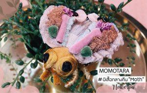 MOMOTARA