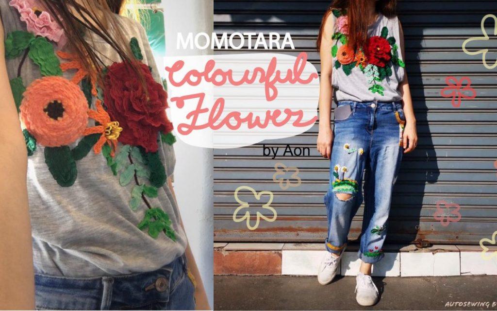 ริบบิ้น MOMOTARA ในธีม Colourful Flowers