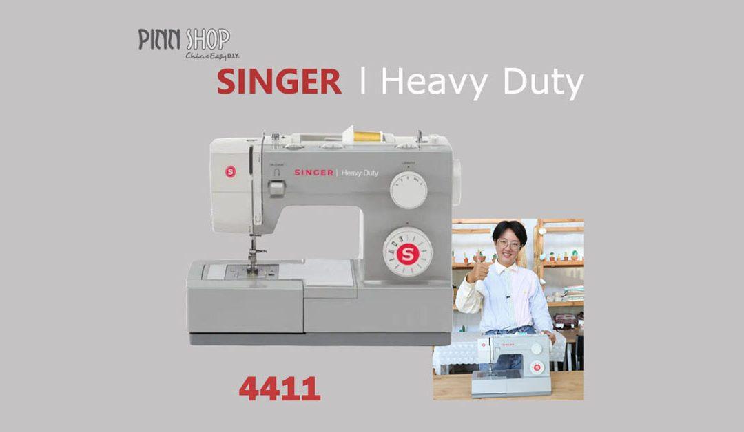 รีวิว จักรเย็บผ้า Singer Heavy Duty 4411