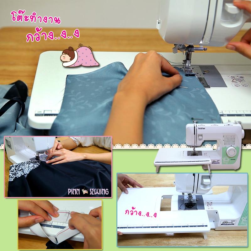 จักรเย็บผ้า GS3700P ใช้งานง่าย โต๊ะทำงานกว้าง