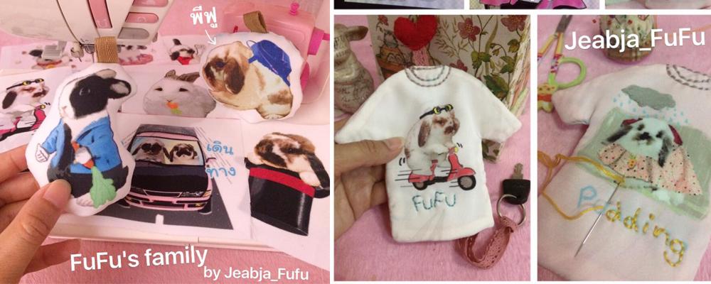 งานพิมพ์ผ้าสติ๊กเกอร์ไลน์ครอบครัวตัวฟู by Jeabja Fufu 01