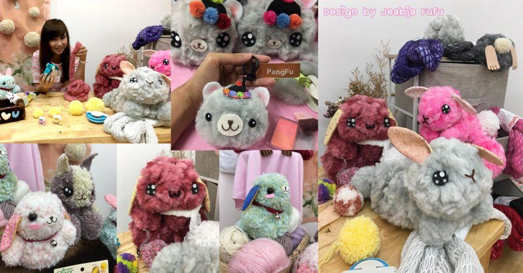 Jeabja Fufu Profile งานออกแบบตุ๊กตา Pom Pom ของ Clover ด้วยไหม Klear