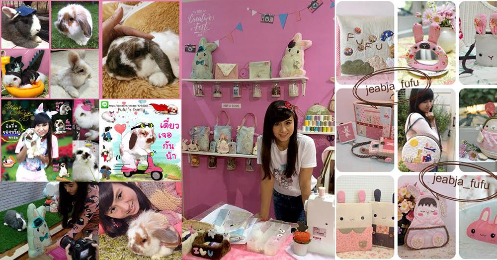 Jeabja Fufu Profile ปิยะดา โสทรปิยะบุตร PINN SHOP Designer กับงาน Craft กว่า 10 ปี แรงบันดาลใจจากกระต่ายที่รัก