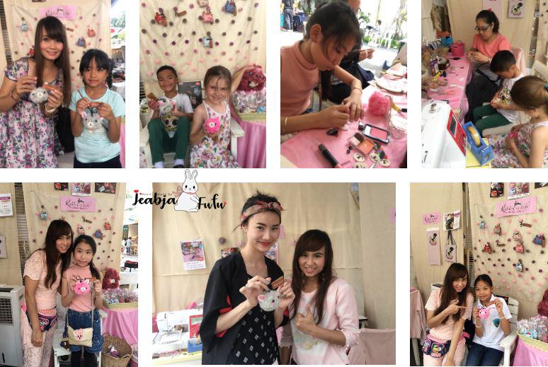 Jeabja Fufu Profile workshop ตุ๊กตา POM POM 06
