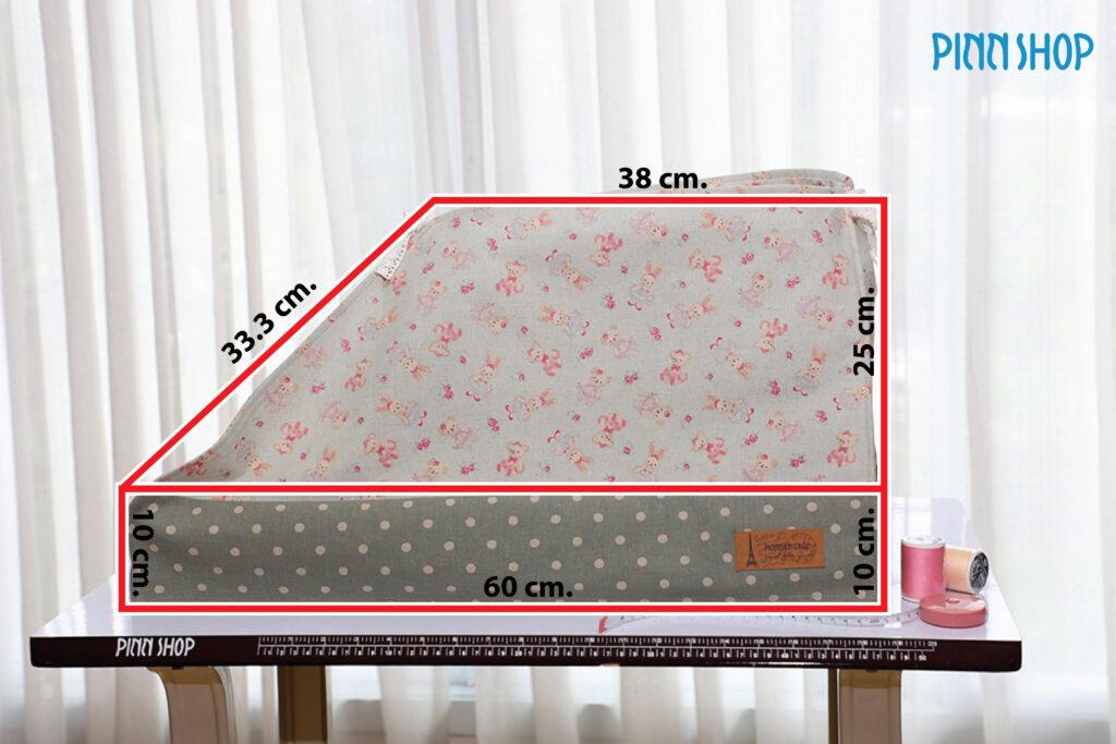 ผ้าคลุมจักรแบบมีโต๊ะเพิ่มพื้นที่ ฐานเพิ่มพื้นที่ สำหรับจักร แมคคานิค GS3700 GS2700 สำหรับจักรคอมพิวเตอร์ FS50 A80 จักรทั้งเย็บทั้งปัก จักรมิกกี้ NV180D