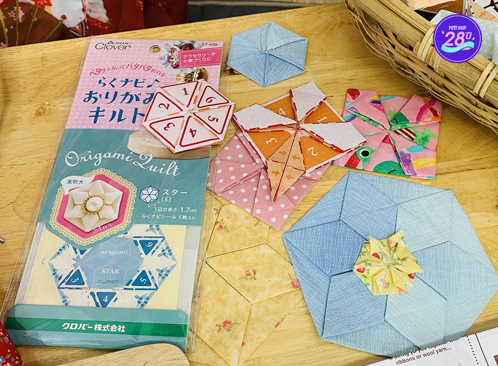 Origami Jeabja Fufu สอนฟรี 7 อุปกรณ์งานคราฟท์มหัศจรรย์ Clover ในงาน 28 ปี PINN SHOP